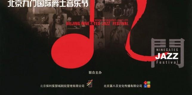 Ninegates Festival - booklet 2