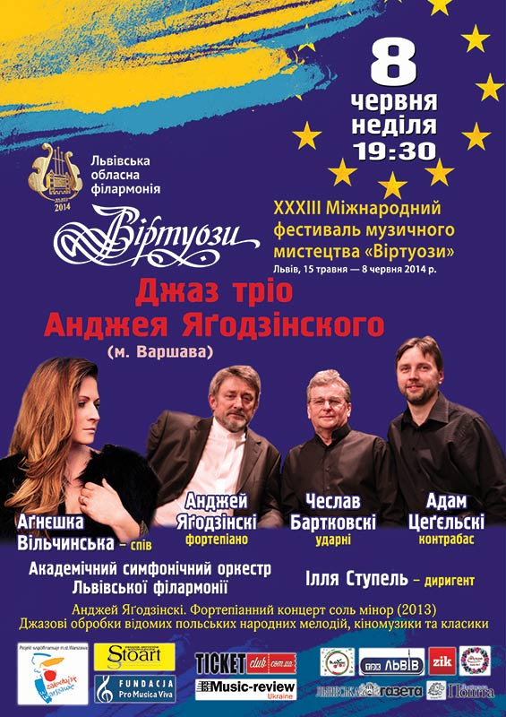 Plakat - Lwów 8.06.2014